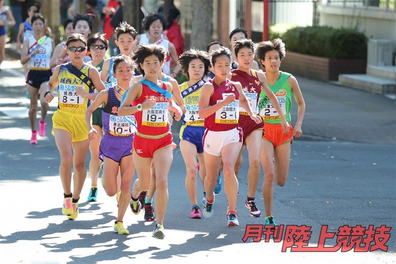 女子 駅伝 2020 大学