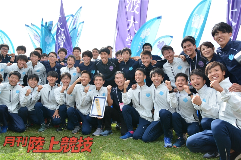 【誌面転載】Road to Hakone Ekiden Close-up Team 筑波大学