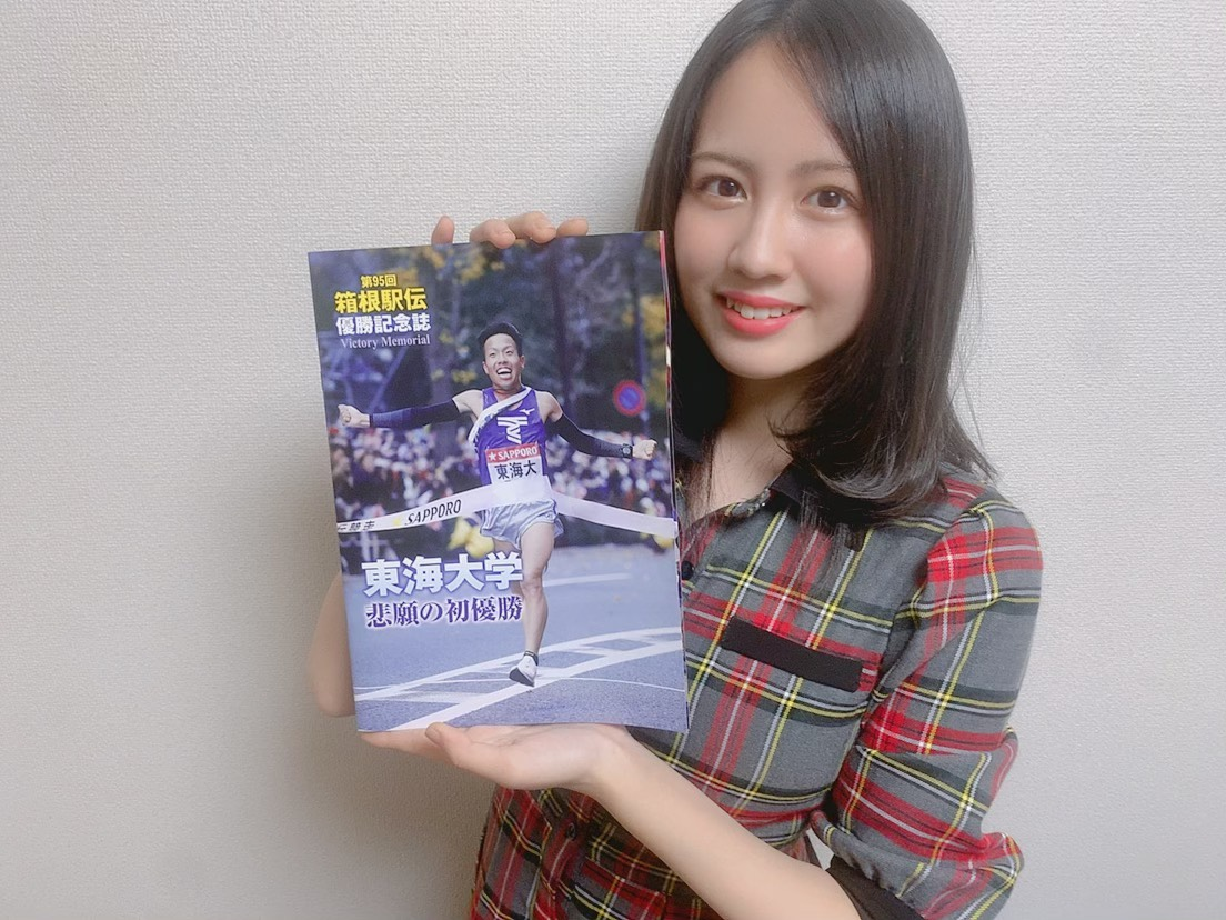 【Web連載コラム】NGT48西村菜那子の陸上日記#3