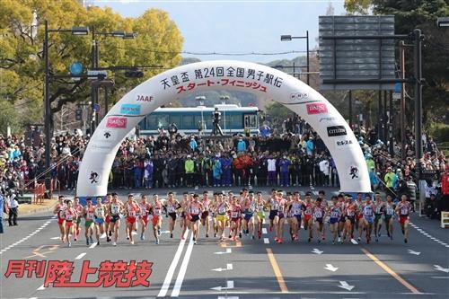 編集部コラム「全国男子駅伝の〝私見〟大会展望」