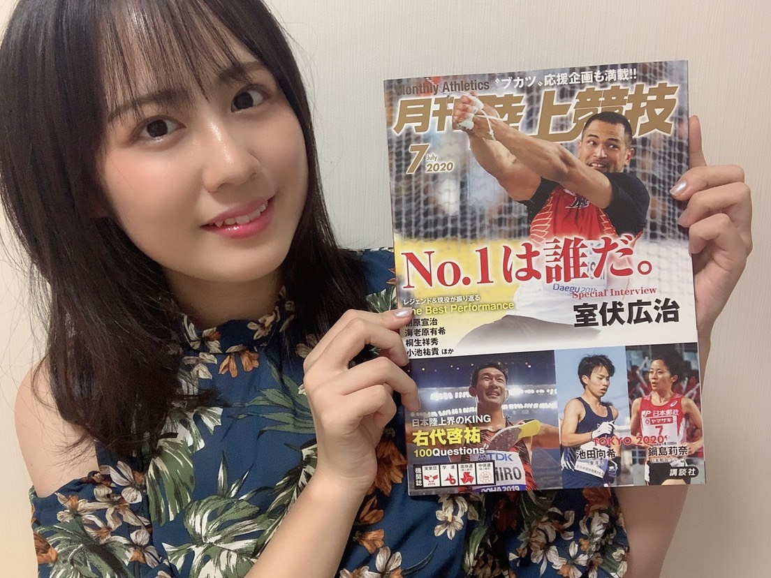 【Web連載コラム】NGT48西村菜那子の陸上日記#22
