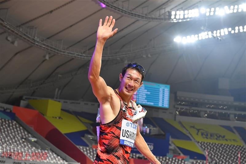 【誌面転載】日本陸上界KINGのすべて/十種競技日本記録保持者 右代啓祐選手への 100 Questions!