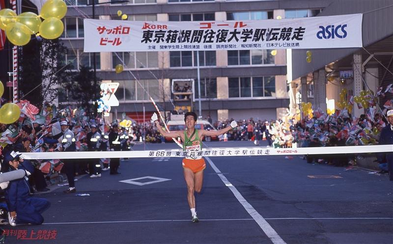 PlayBack箱根駅伝1990/山を攻略した大東大が平成初の王者に!