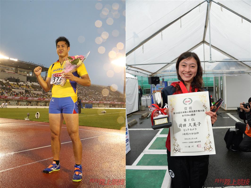 編集部コラム「日本選手権優勝者を世代別にまとめてみた」