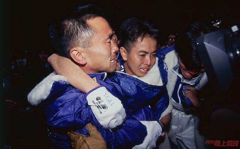 【写真で振り返る】第70回箱根駅伝(1994年)
