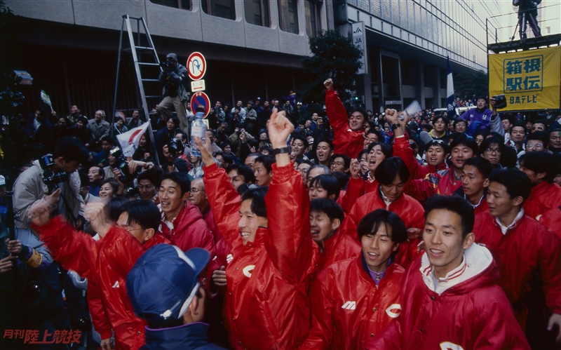 【写真で振り返る】第72回箱根駅伝(1996年)