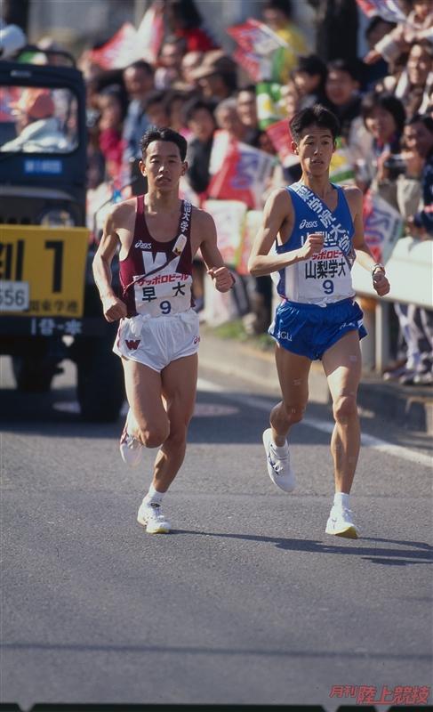 PlayBack箱根駅伝1995/山梨学大が早大とのマッチレース制して2連覇