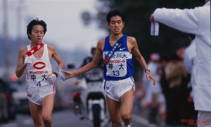 【写真で振り返る】第74回箱根駅伝(1998年)