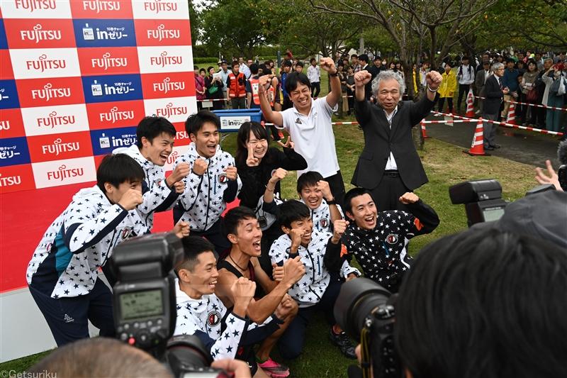 奥球磨駅伝が1年延期 高校、大学、実業団が激突する注目大会