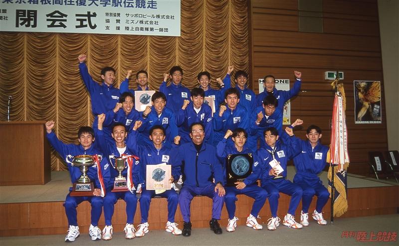 PlayBack箱根駅伝1998/神奈川大が往路・復路完全制覇で2連勝