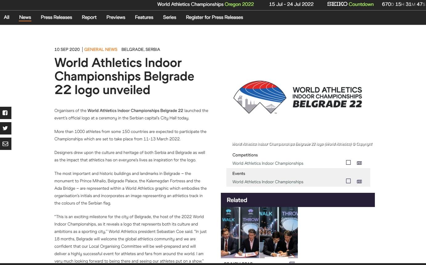 【海外】22年世界室内の公式ロゴ発表 ベオグラードで開催