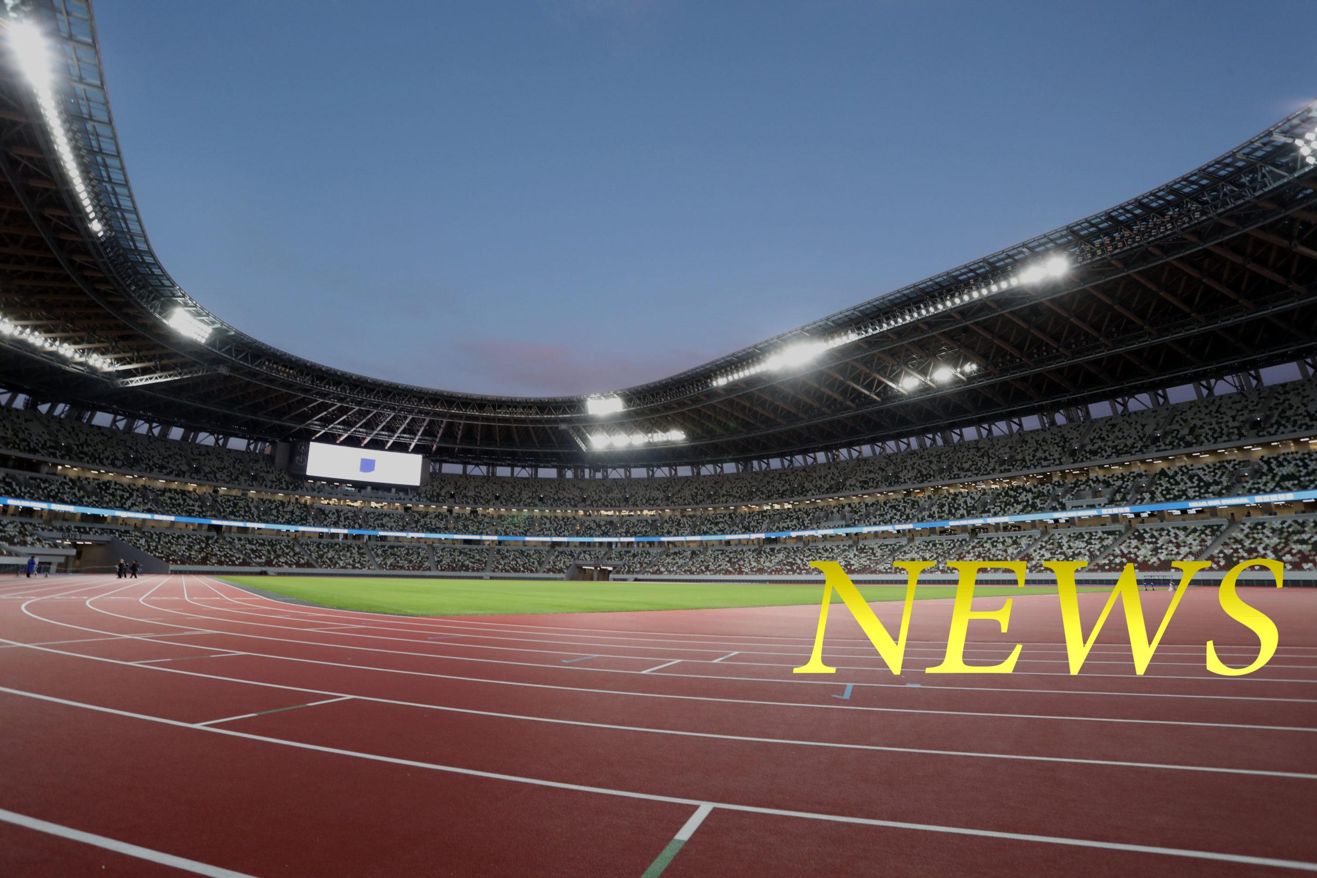 【海外】ダイヤモンドリーグ各大会での実施種目が決定 9月チューリヒで決勝全32種目