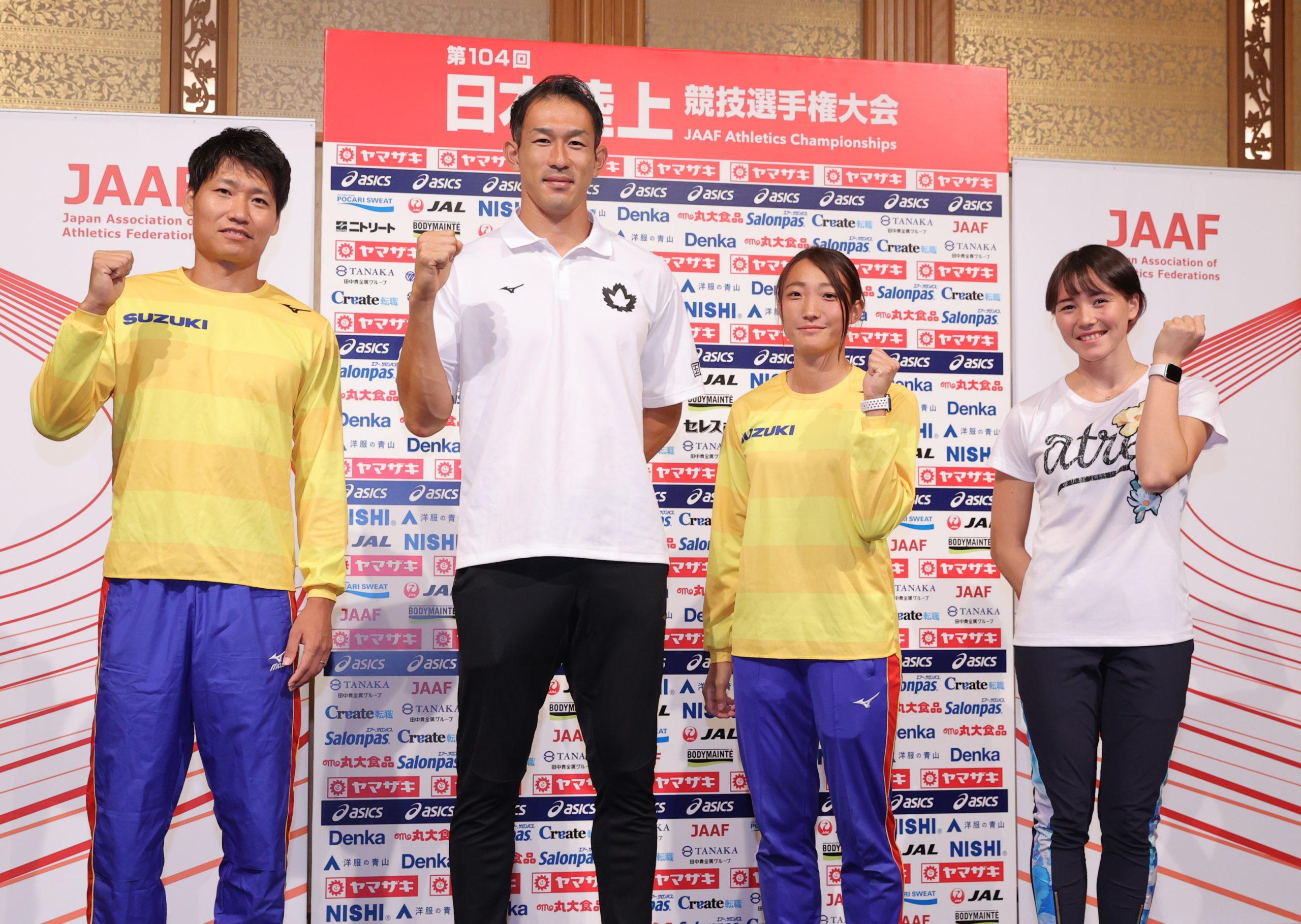 【混成】日本選手権混成の前日会見 34歳・右代「6年ぶりの日本記録更新を目指す」