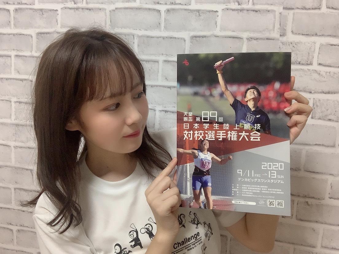 【連載コラム】NGT48西村菜那子の陸上日記#26
