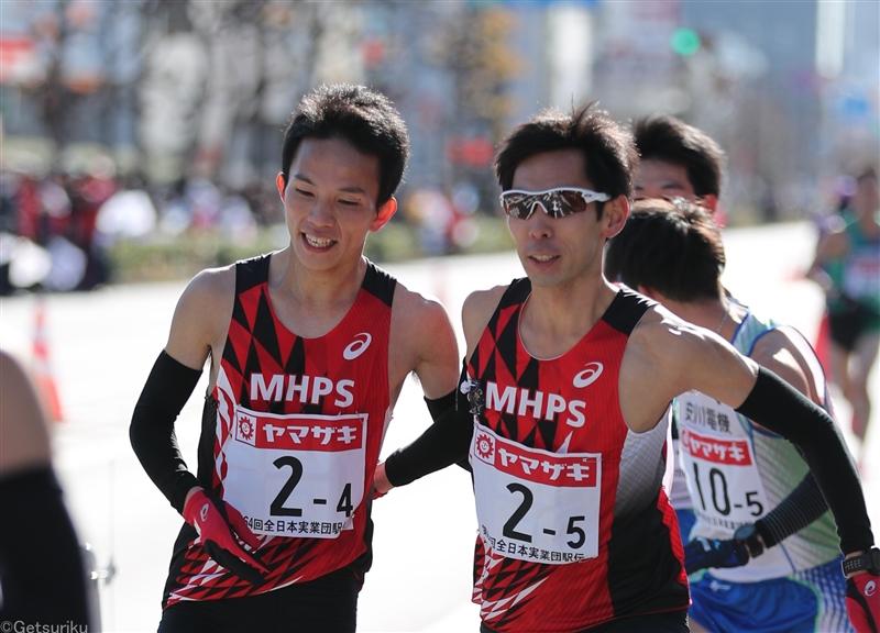 【長距離】MHPSが「三菱重工マラソン部」としてリスタート 井上大仁らが所属