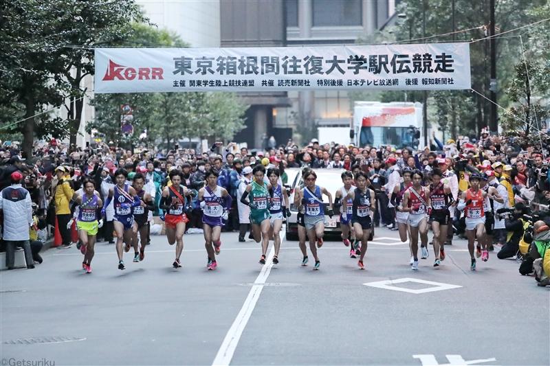【TF/駅伝】関東学連が箱根駅伝など主催競技会開催に向け、加盟校に応援自粛を要請