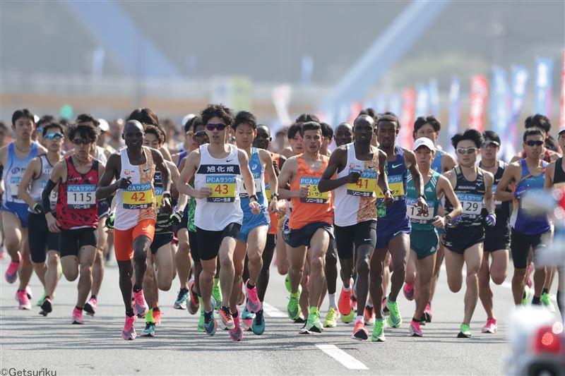 【マラソン】2021年開催予定の別大マラソンが1年延期