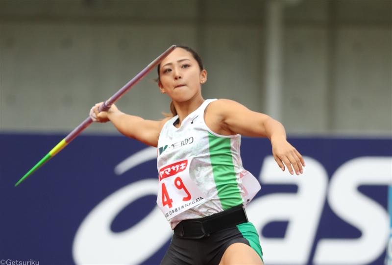 【やり投】佐藤友佳が59m32で初優勝 北口を2cm差で抑える/日本選手権