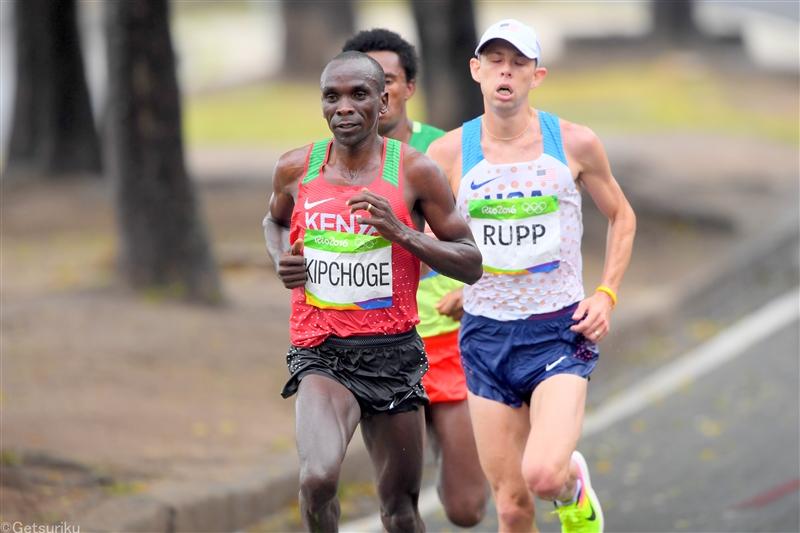 【海外】世界記録保持者・キプチョゲ敗れる 連勝10でストップ/ロンドンマラソン男子