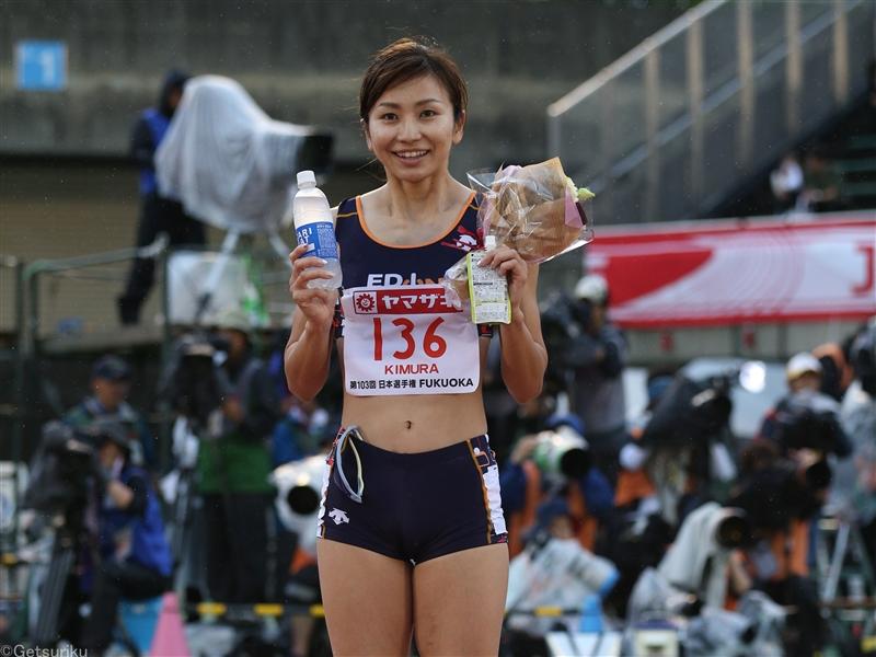 【100mH】オリンピアン・木村文子が広島大大学院に入学