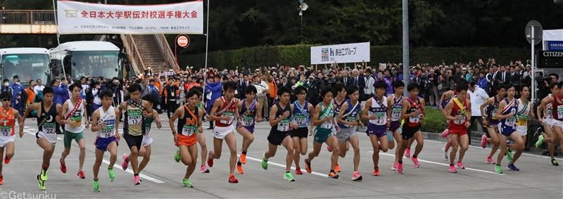2020全日本大学駅伝出場チーム