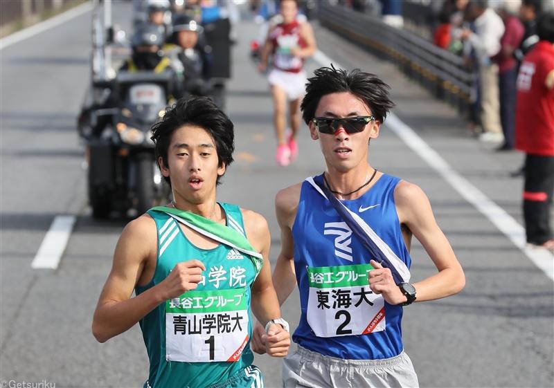 【駅伝】全日本大学駅伝エントリー選手を発表 優勝争いは東海大、青学大、駒大か