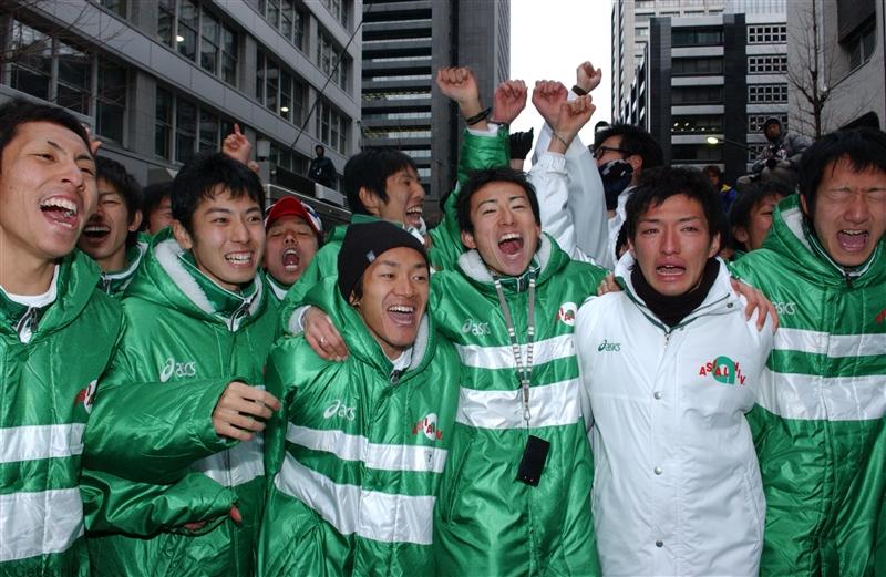 【写真で振り返る】第82回箱根駅伝(2006年)