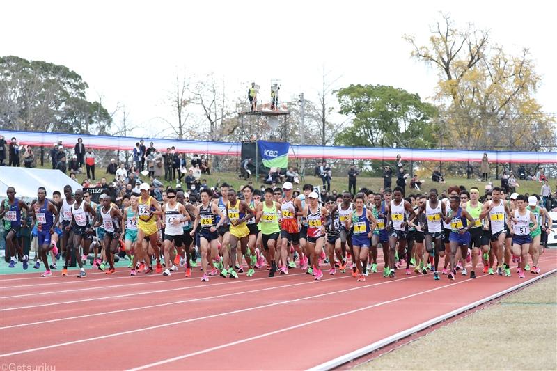 【マラソン】福岡国際が世界陸連ヘリテージプラーク受賞