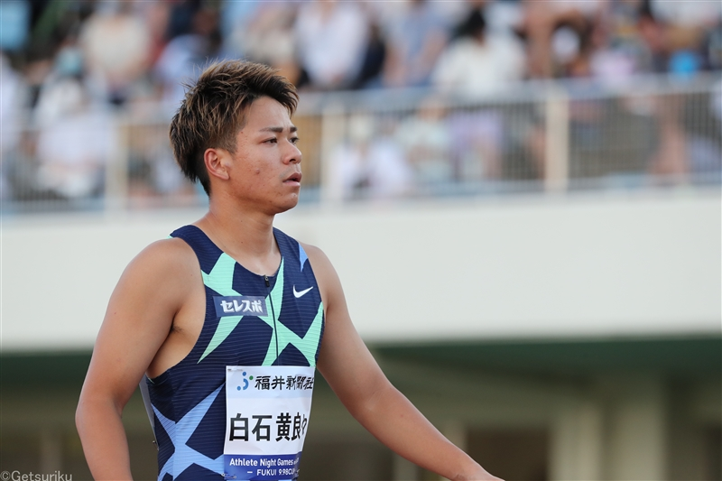 【短距離】白石黄良々が明日の200mを棄権 100mは準決勝で敗退/日本選手権