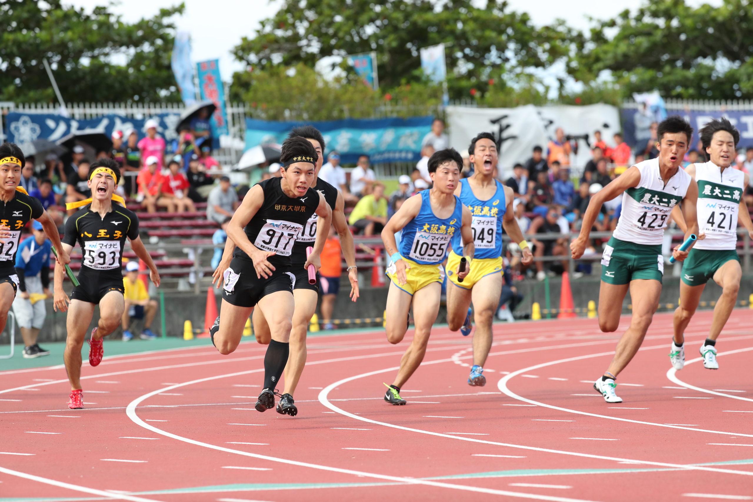 【展望】2020年の高校日本一を目指して/全国高校大会リレー