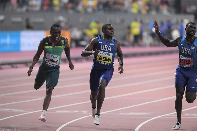 【海外】世界選手権100mV コールマンが出場停止処分に異議申し立てへ