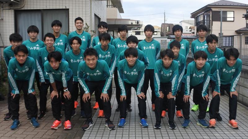 【箱根駅伝2021名鑑】青山学院大学