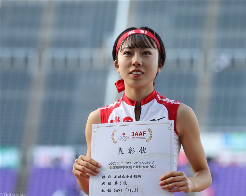 【女子走幅跳】白土茶実(成田高3千葉)が今季高校最高の6m14