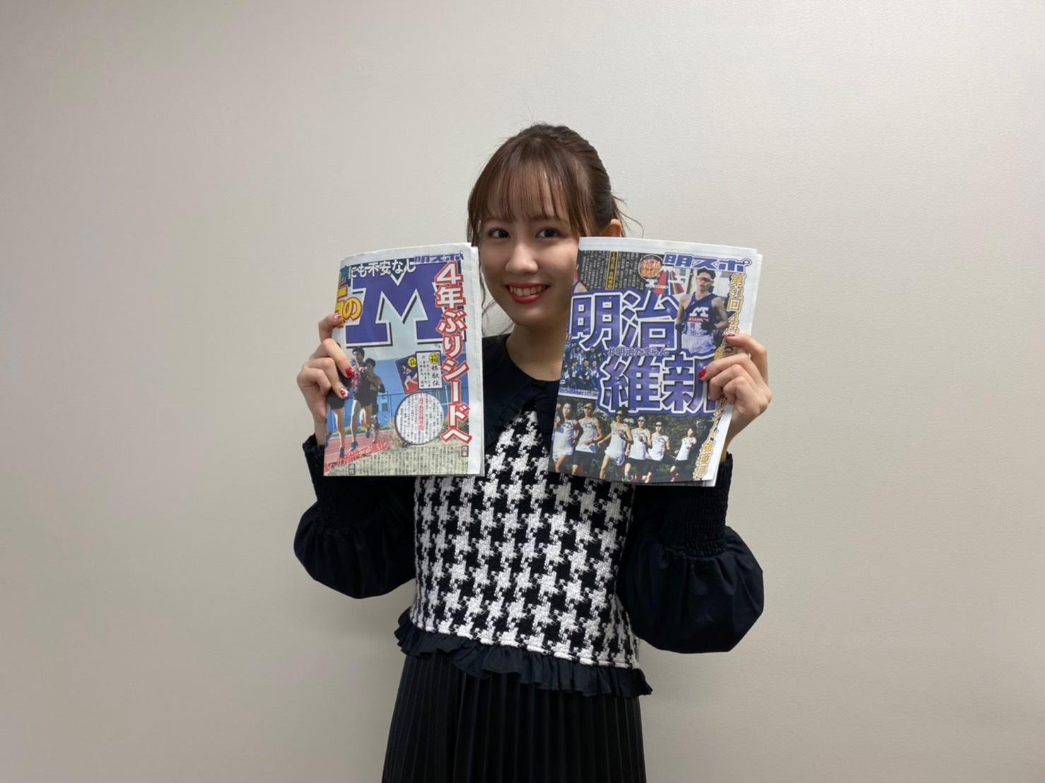 【連載コラム】NGT48西村菜那子の陸上日記#29