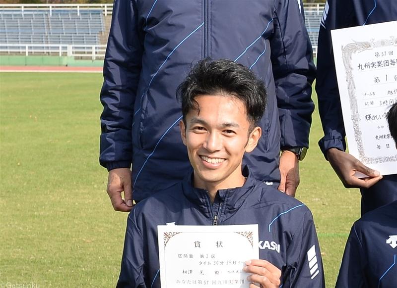 【長距離】相澤晃が10000mで日本新で東京五輪内定!!伊藤達彦も日本新で五輪参加標準突破