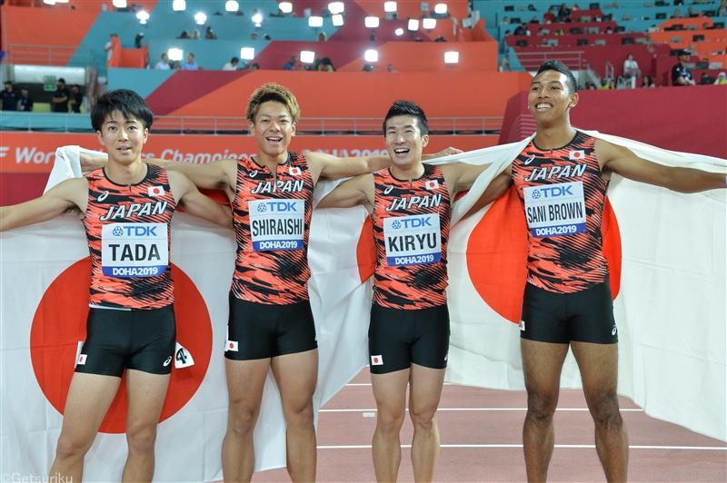 2022年世界選手権の要項発表 標準記録と世界ランキング制で出場 35km競歩新設