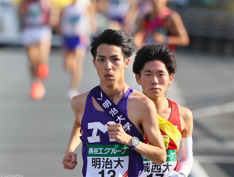 【箱根駅伝】明大エントリー発表!前田、小袖ら有力4年生がそろってメンバー入り