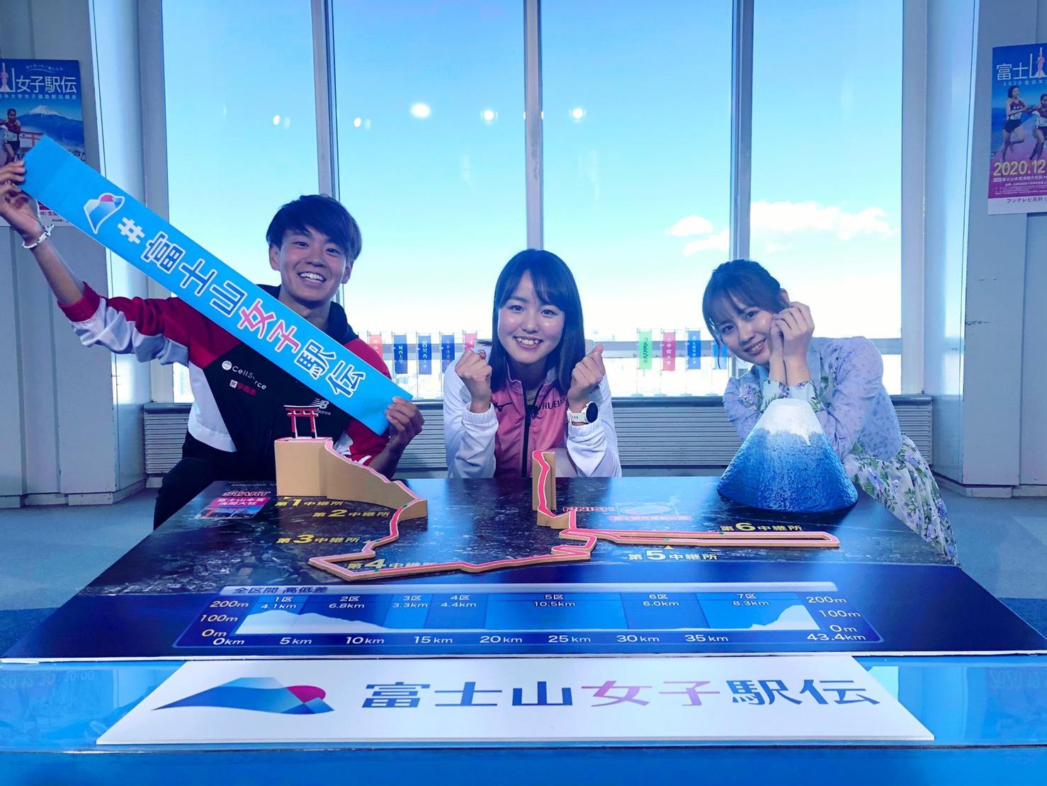 【連載コラム】NGT48西村菜那子の陸上日記#32
