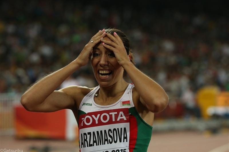 【海外】15年世界選手権女子800mVアルザマソワがドーピング違反で資格停止