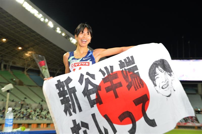 アスリート・オブ・ザ・イヤーは新谷仁美! 日本陸連アスレティックス・アワード受賞者発表