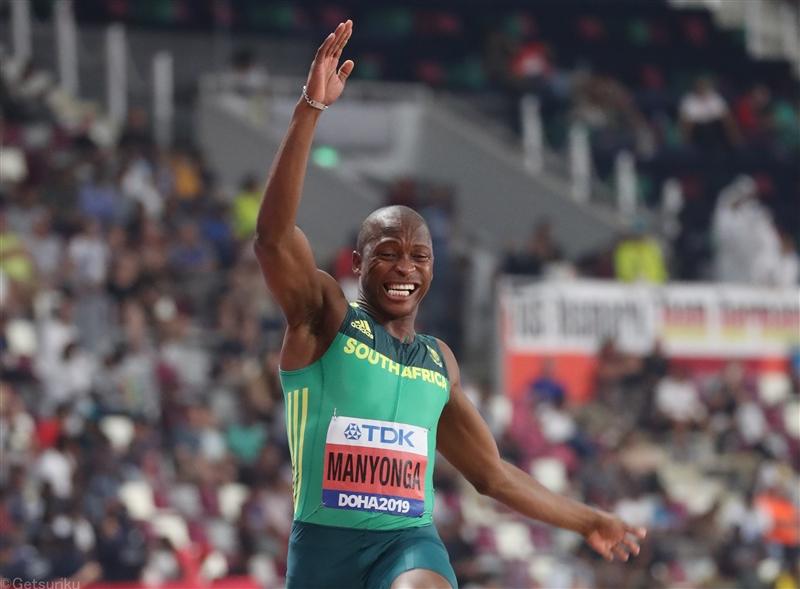 ロンドン世界陸上金・走幅跳のマニョンガがドーピング違反で2回目の資格停止