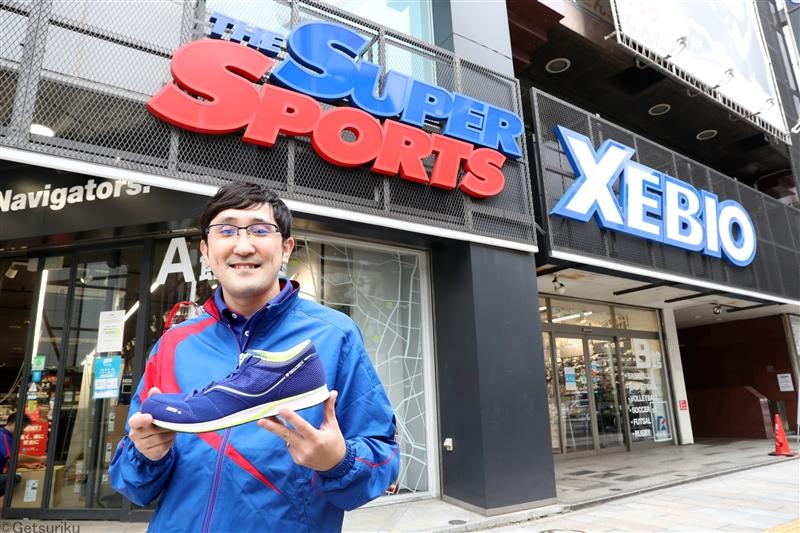 【PR】ショップが解説するデサント「GENTEN」スーパースポーツゼビオ・田中 葵チーフ