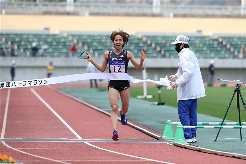 実業団ハーフ女子は安藤友香が1時間9分54秒で優勝 2位筒井、3位原田