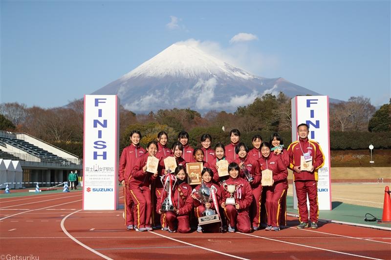 【フォト】2020全日本大学女子選抜駅伝(富士山女子駅伝)
