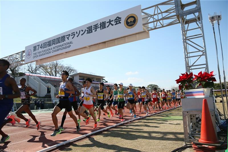福岡国際マラソンが今年の第75回大会で幕 経済面、注目度から「継続は困難」