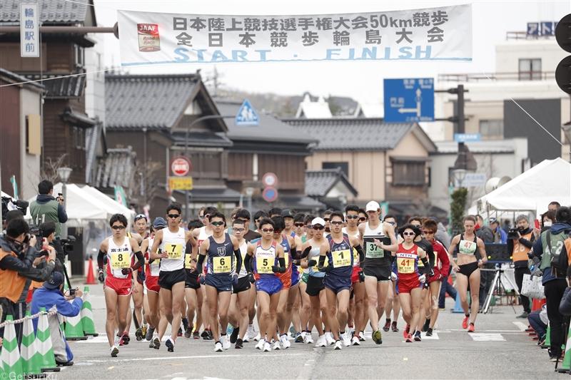東京五輪代表1枠を巡るラストバトル!日本選手権50km競歩が4/11開催