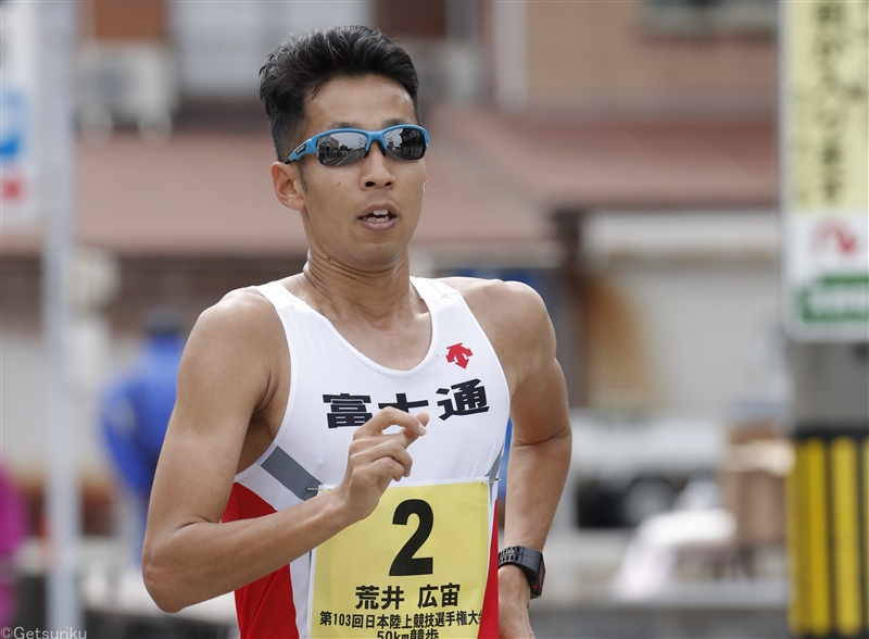 50km競歩残り1枠の東京五輪代表枠は誰の手に!?日本選手権のエントリー発表