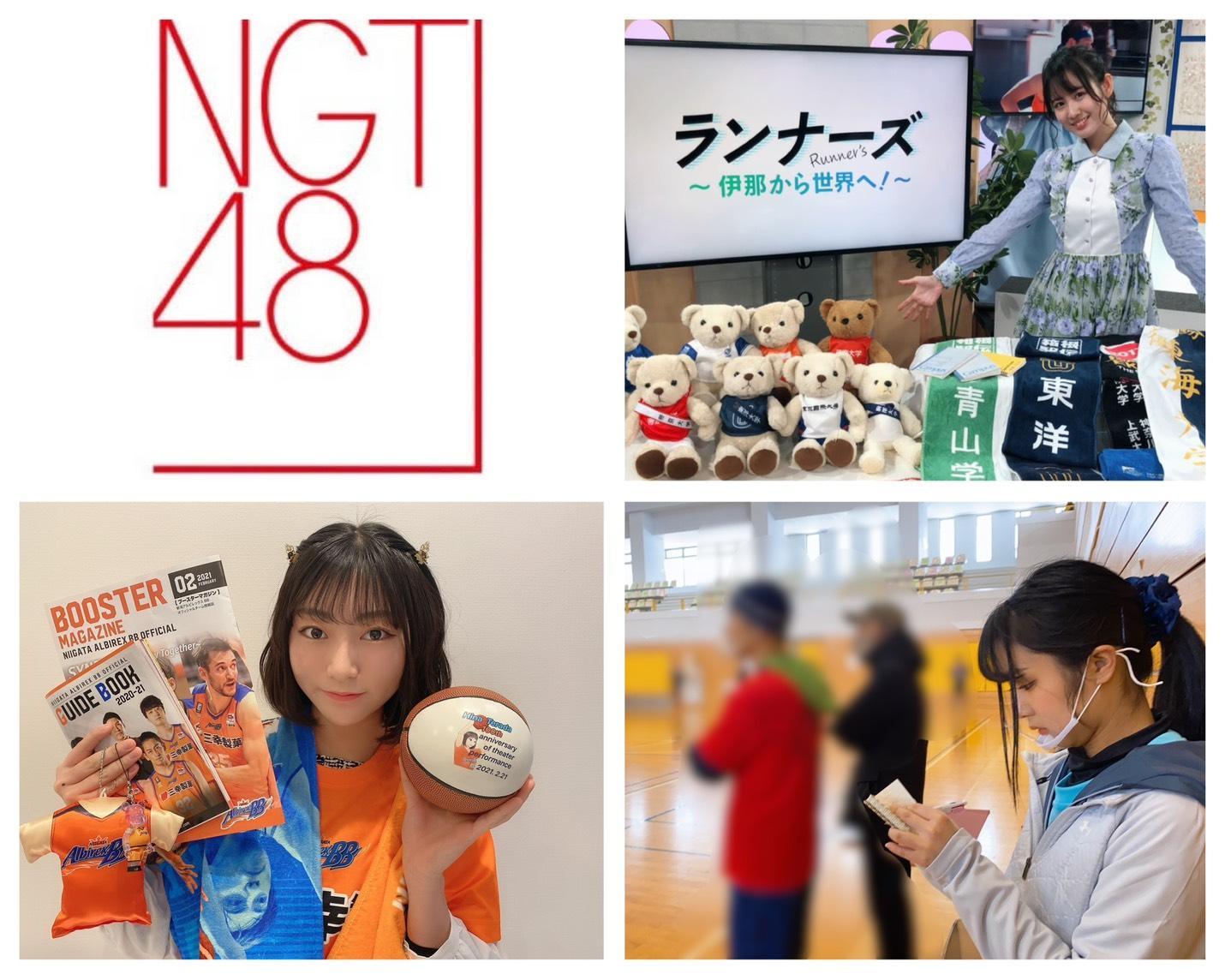 【連載コラム】NGT48西村菜那子の陸上日記#37