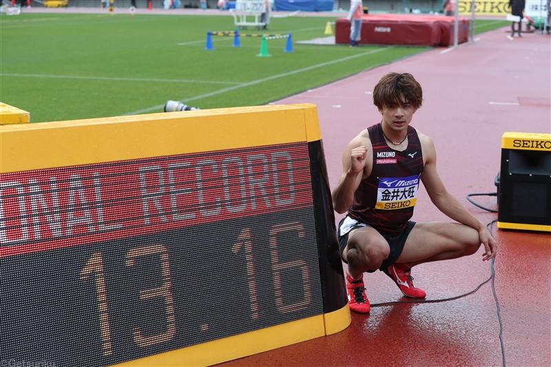 110mH金井大旺が13秒16の日本新&アジア歴代2位!東京五輪参加標準突破
