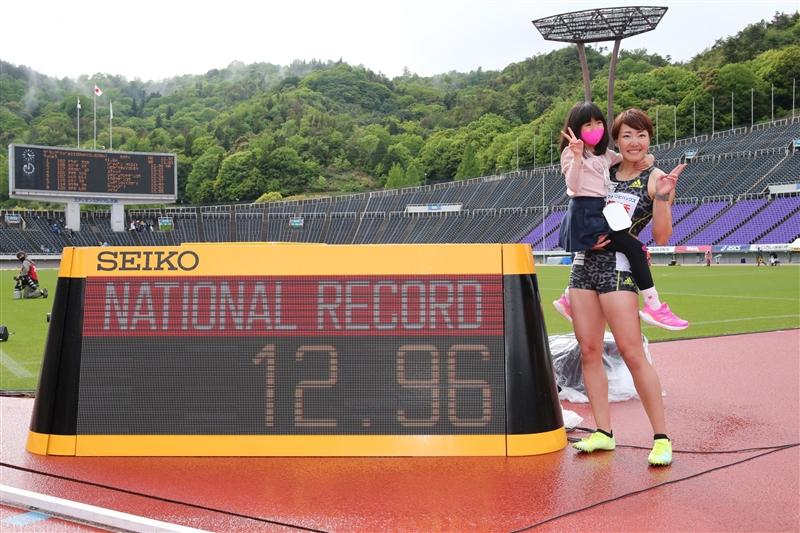 100mH寺田明日香が0.01秒日本記録更新!10年ぶりの舞台で愛娘に見せた「1番」/織田記念